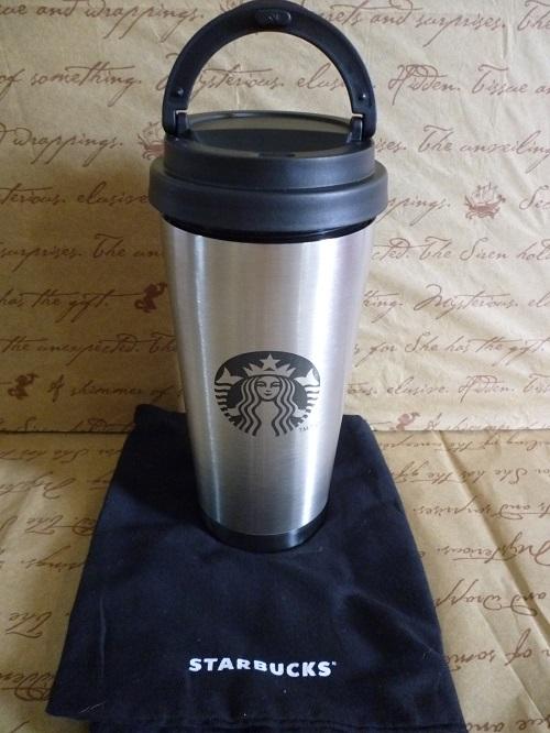 Starbucks Stainless Steel Tumbler Cup Silver Siren Logo 16
